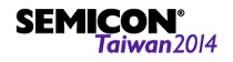 Logo Semicon TW 2014 introduction